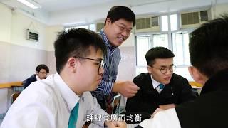 Publication Date: 2020-01-17   Video Title: 香港仔工業學校 學校介紹