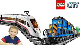 Лего Поезда и Трейсеры Экстремалы - Скоростной Пассажирский поезд Lego City 60051 и Грузовой 60052