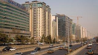 #80. Пекин (Китай) (супер видео)(Самые красивые и большие города мира. Лучшие достопримечательности крупнейших мегаполисов. Великолепные..., 2014-07-01T00:45:10.000Z)