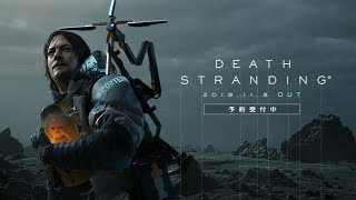 PS4《DEATH STRANDING》中文發表預告