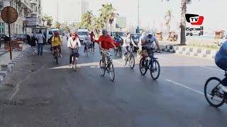 بـ«الدراجات الهوائية».. المعهد السويدي يحتفل باليوم العالمي للمناخ بالإسكندرية