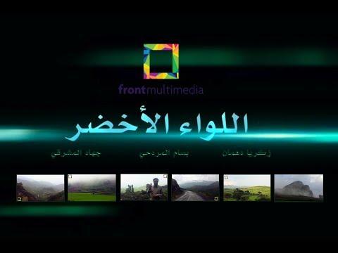 Yemen Beauty vs war (Ibb Governorate)