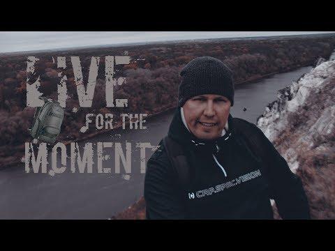 Live For The Moment (Живи моментом). Меловые горы. Белогорье.