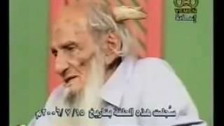 رجل يمني تجاوز عمره 160 عام طلع له قرن برأسه سبحان الله #مجنون نت