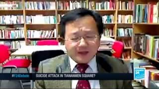 Tiananmen Square: Was it a suicide attack? (Part 2) - #F24Debate