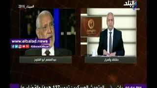 مصطفى بكرى:«أبو الفتوح» لم يترك جماعة الإخوان واستقالته تمثيلية.. فيديو