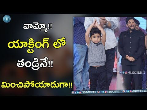 Allu Ayaan Given Shock To Allu Arjun | ...