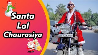 Life of Santa Claus in different states of india || swagger sharma ||