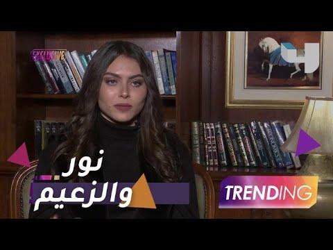 ابنة شقيق عادل إمام تتحدث عن علاقتها بالزعيم وتكشف سر ابتعادها عن التمثيل