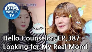 I was invisible to her for 3months.Am I someone else's daughter?[Hello Counselor/ENG,THA/2018.11.12]