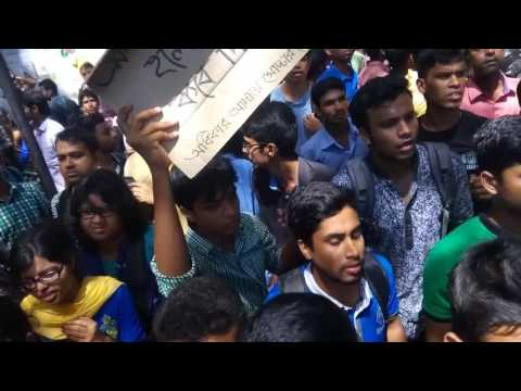Hall Movement Of Jagannath University, Dhaka