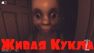 Инди хоррор игры The Puppet Demo Страшная кукла смотрит за мной Прохождение на русском