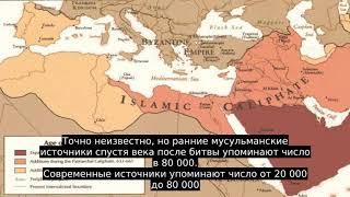 Битва при Пуатье (732)