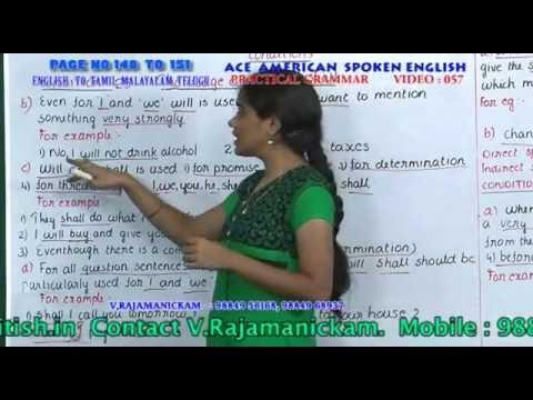 SPOKEN ENGLISH THROUGH TAMIL IN CHENNAI-PRACTICAL GRAMMAR  VIDEO57 ph:9840749872