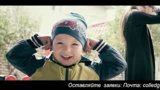 Специальность: 43.02.01. «Специальное дошкольное образование»