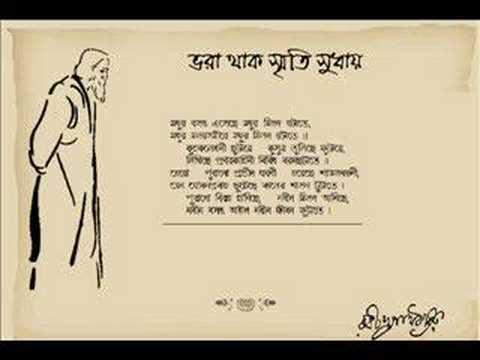 Best rabindra sangit lyrics