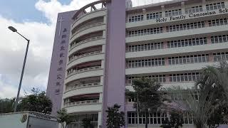 Publication Date: 2020-05-05 | Video Title: 嘉諾撒聖家學校(九龍塘)