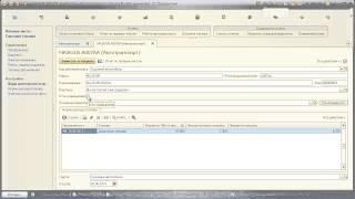 Настройка учета автотранспорта в «1С:Бухгалтерия 8» — возможности «Учет. Анализ. Управление 8»