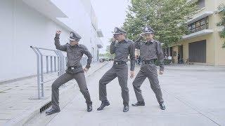 เมื่อ3 ตำรวจเนตไอดอลเต้น ปานามา&ตะตุนตวง