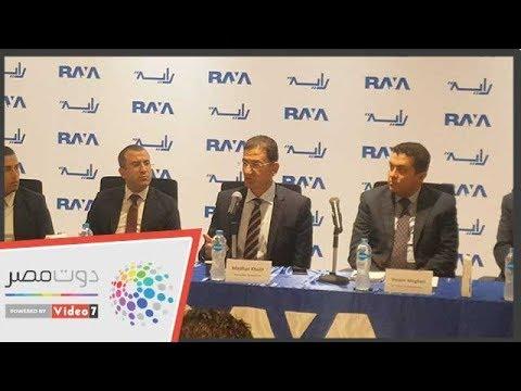 رئيس راية القابضة يرد على اتهام البورصة للشركة بارتكاب مخالفات  - 18:55-2018 / 11 / 14