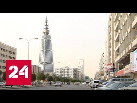 Большая распродажа: фонды с Ближнего Востока скупают акции подешевевших компаний - Россия 24