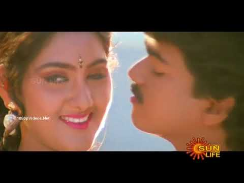 Poove Poove Sempoove   TVRip   Once More 1080p HD Video Song