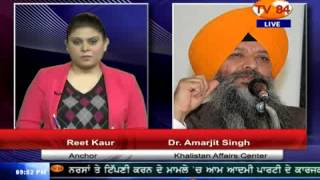 TV84 News 1/23/2014 Part.2 Interview with Dr.Amarjit Singh Khalistan Affairs Center