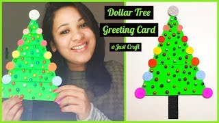 Christmas Dollar Tree | Greeting Card | Paper Christmas Tree | Just Craft