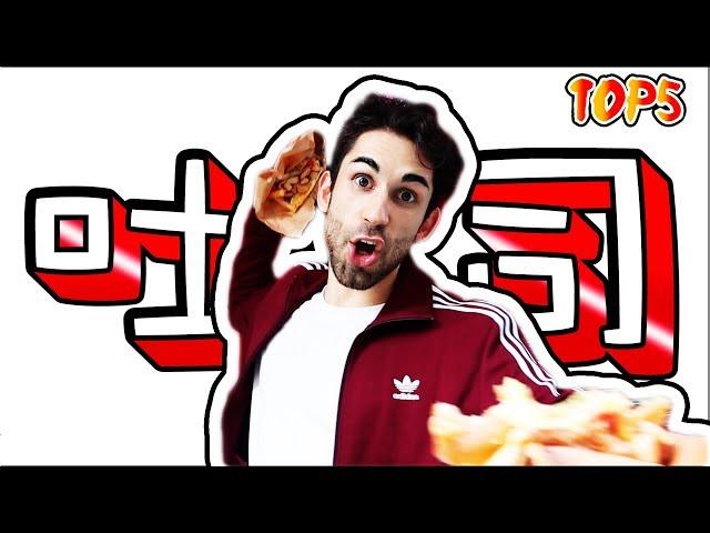 法國人「5法不吃」的5個台灣吐司!!❤️🥪🧀🥒TOP 5 BEST TOAST SANDWICHES IN TAIPEI