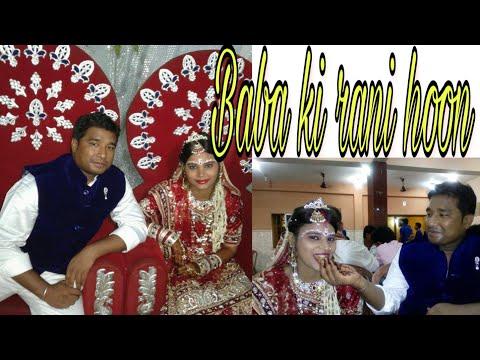Baba Ki Rani Hoon (Emotional Song)