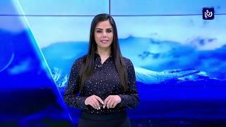 النشرة الجوية الأردنية من رؤيا 11-7-2018