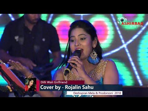 Dilli Wali Girlfriend| Yeh Jawaani Hai Deewani|Ranbir Kapoor, Deepika Padukone || Rojalin Sahu Live