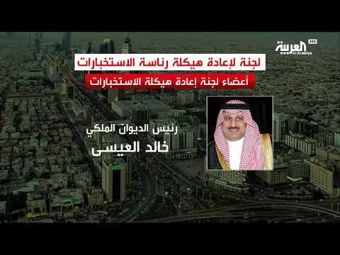 السعودية.. هكذا لن تمر وفاة جمال #خاشقجي دون محاسبة  - نشر قبل 6 ساعة