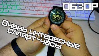 Смарт-часы Digma E1m - очень интересный и необычный девайс / Видео
