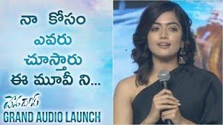 నా  కోసం ఎవరు చూస్తారు ఈ మూవీ ని...   రష్మిక ఫన్నీ స్పీచ్  @Devadas Audio Launch   Rashmika Mandanna