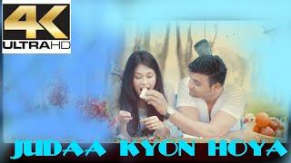 JUDA KYU HOYA | Rikky Sharma | Full Song | Johnyy Vick | Art Attack Records | New Song 2019
