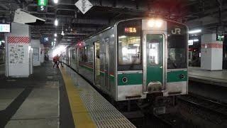 07/02/2021 Japan Railway JR East Touhoku Line City Rapid No.04 JR東日本 仙台支社 在来線 Wきっぷ 乗車 快速 シティラビット 4号