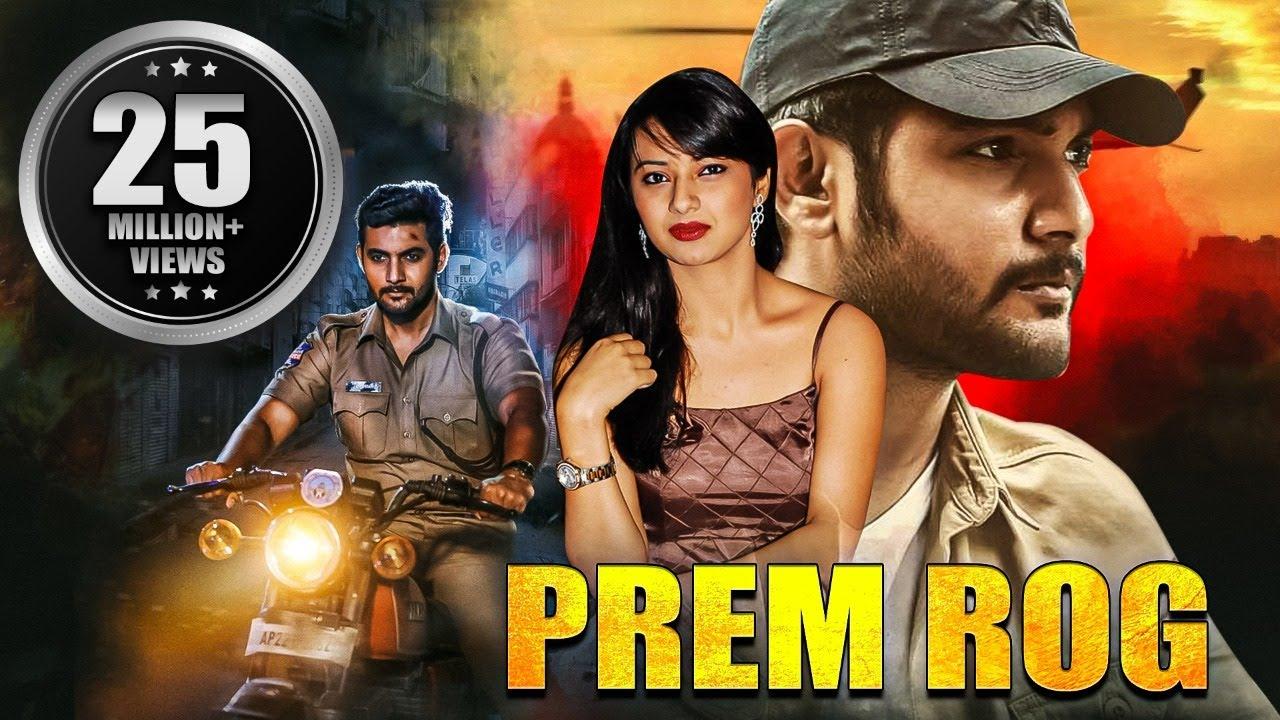 Download Prem Rog Full South Indian Hindi Dubbed Movie   Aadi, Nassar, Brahmanandam, Dev Gill