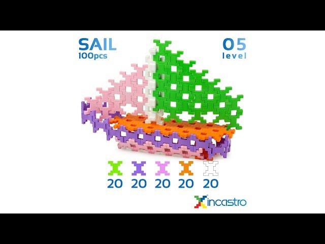 INCASTRO | Level 5 | Sail