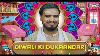 Diwali Ki Dukaandari  Comedy funny Videos  Comedy Video | funny Video | fun Video