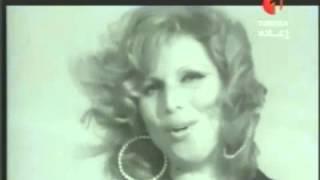 Ne3ma clip) السيدة نعمة التونسية - تسألني ما تسألنيش -