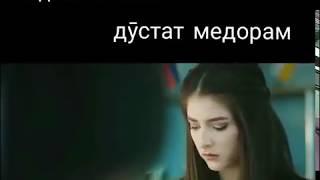 Ана клип Рузибеки Файзали 2019