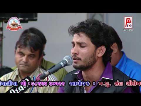 Birju Barot | Gujarati Dayro Santvani | Gayatri Ashram Gadhethad 2016 | Live Programme