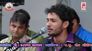 Download Birju Barot | Gujarati Dayro Santvani | Gayatri Ashram Gadhethad 2016 | Live Programme MP3 song and Music Video