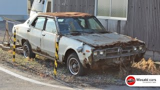 Abandoned: 1975 Nissan Skyline 2000 GTX Sedan (GC111)