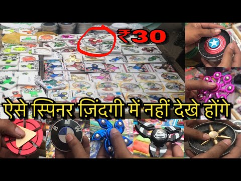 Cheapest Fidget Spinner Market Wholesale Retail Sada