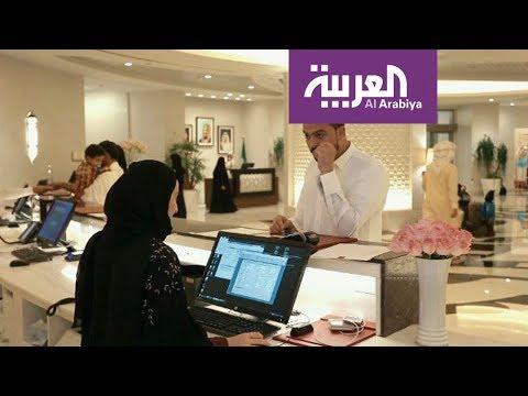 -جبل عمر- تجمع علامات تجارية عالمية من مشغلي الفنادق في مكان واحد  - نشر قبل 2 ساعة