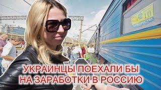 Порошенко об открытии Крымского моста: Путин, поехали назад в Россию!