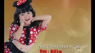 MILA- MALU DONG SAMA KUCING- ALBUM GOYANG 25- MARINDA RECORD
