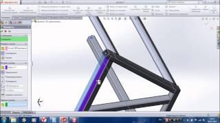 Сварные конструкции в программе SolidWorks
